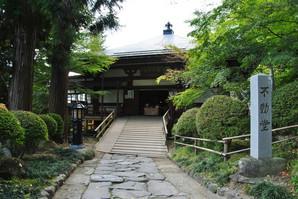 hiraizumi_31.jpg