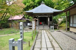 hiraizumi_34.jpg