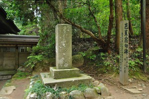 hiraizumi_36.jpg