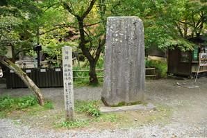 hiraizumi_43.jpg