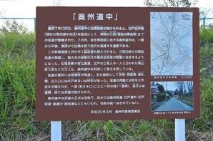 hiraizumi_59.jpg