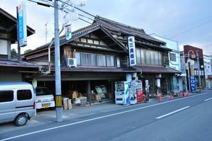 hiraizumi_71.jpg