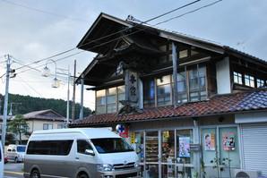 hiraizumi_73.jpg