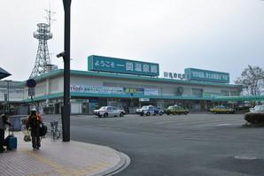 ichinoseki_001.jpg