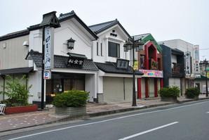 ichinoseki_004.jpg