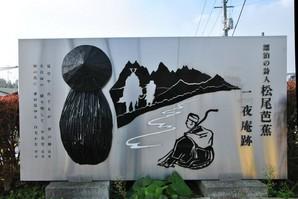 ichinoseki_013.jpg