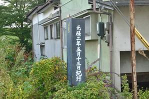 ichinoseki_018.jpg