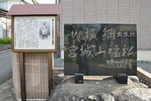 ichinoseki_019.jpg