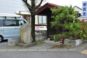 ichinoseki_023.jpg