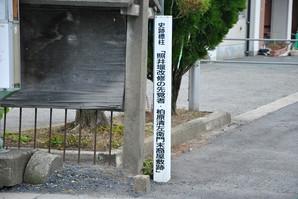 ichinoseki_025.jpg