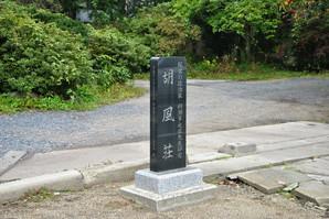 ichinoseki_026.jpg
