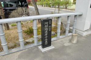 ichinoseki_028a.jpg