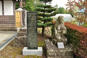 ichinoseki_029.jpg