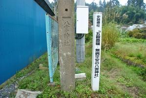 ichinoseki_035.jpg