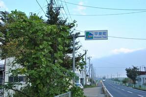 ichinoseki_036.jpg