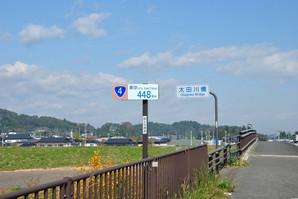 ichinoseki_043.jpg