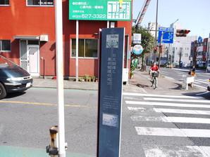 ishibashi_35.jpg