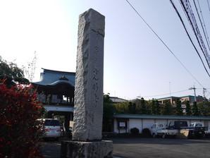 ishibashi_51.jpg