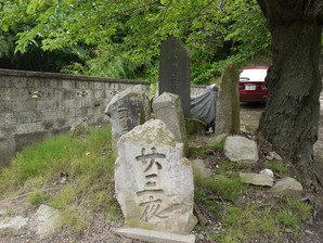 kagamiishi_45.jpg