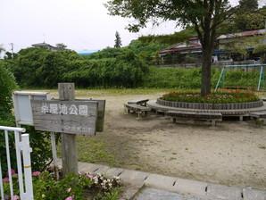 kagamiishi_48.jpg
