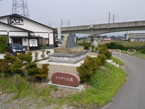kagamiishi_71.jpg