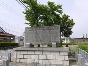 kagamiishi_74.jpg