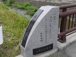 kagamiishi_75.jpg