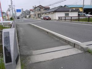 kagamiishi_76.jpg