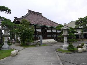 kagamiishi_77.jpg