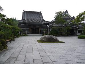 kagamiishi_81.jpg