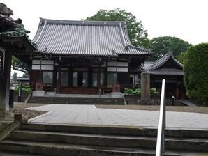 kagamiishi_84.jpg