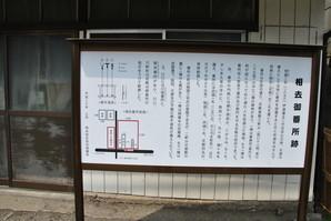 kanegasaki_23.jpg