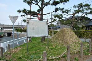 kanegasaki_24.jpg