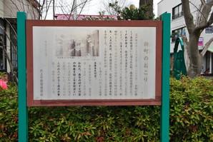 kanegasaki_30.jpg