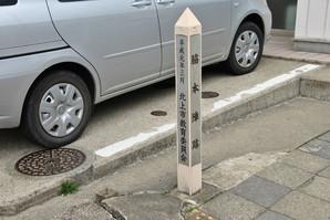 kanegasaki_33.jpg