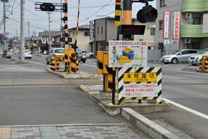kanegasaki_34.jpg