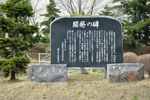 kanegasaki_42.jpg