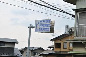 kanegasaki_53.jpg