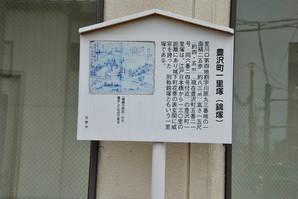 kanegasaki_59.jpg