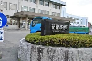 kanegasaki_64.jpg
