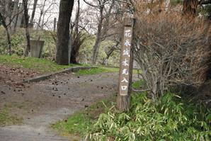 kanegasaki_70.jpg