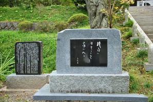 kannari_76.jpg