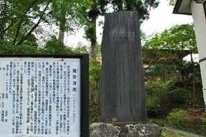 kannari_81.jpg