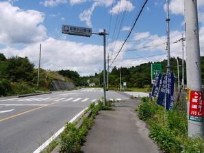 kitsuregawa_05.jpg