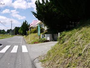 kitsuregawa_13.jpg