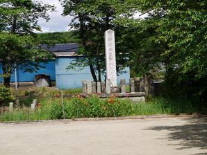 kitsuregawa_15.jpg