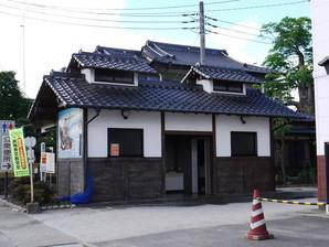 kitsuregawa_25.jpg