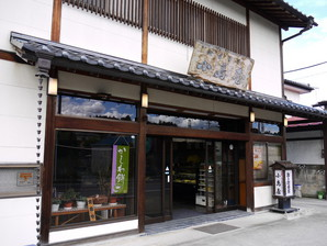 kitsuregawa_26.jpg