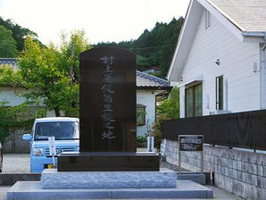 kitsuregawa_27.jpg
