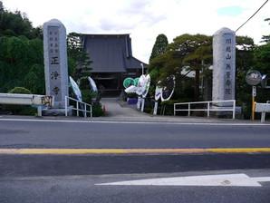 kitsuregawa_30.jpg